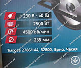 Пила дисковая GRAND ПД-235-2500, фото 7