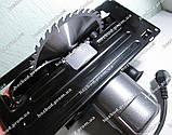 Пила дисковая GRAND ПД-235-2500, фото 6