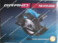 Пила дисковая GRAND ПД-235-2500, фото 1