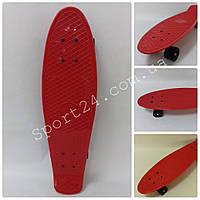 Red Penny board 27' nickel (Красный Пенни борд никель) - Пенни борд 27 красный
