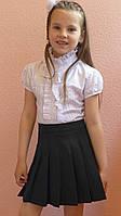 Школьная юбка детская  для девочки 6-12 лет,черная