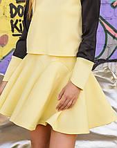 Расклешенная юбка | 1226 sk, фото 2