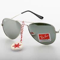 Очки Ray Ban 3025 3026 Aviator Зеркальные стекло комплект, копия солнцезащитные, фото 1