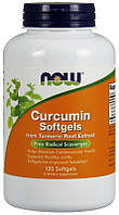 Куркумин (Curcumin Softgels), Now Foods, Нау Фудз, 475 мг, 120 гелевых капсул