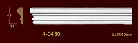 Молдинг профильный гибкий 4-0403