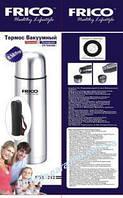Термос FRICO 213 - 0,75 л