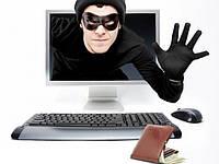 Как избежать мошенников совершая покупку в интернет - магазине