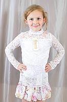 Детская школьная гипюровая блузочка с длинным рукавом р. 128,134,140,146.