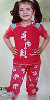 Пижама детская капрями 85152