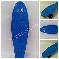Blue Penny Board 27' Nickel (Большой Синий Пенни Борд Никель 27)