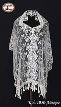 Свадебный шарф айвори Лиза, фото 3
