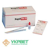 Тест-система для определения груп крови у котов RapidVet-H Feline