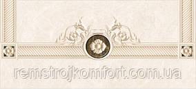 Плитка InterCerama FENIX декор серый