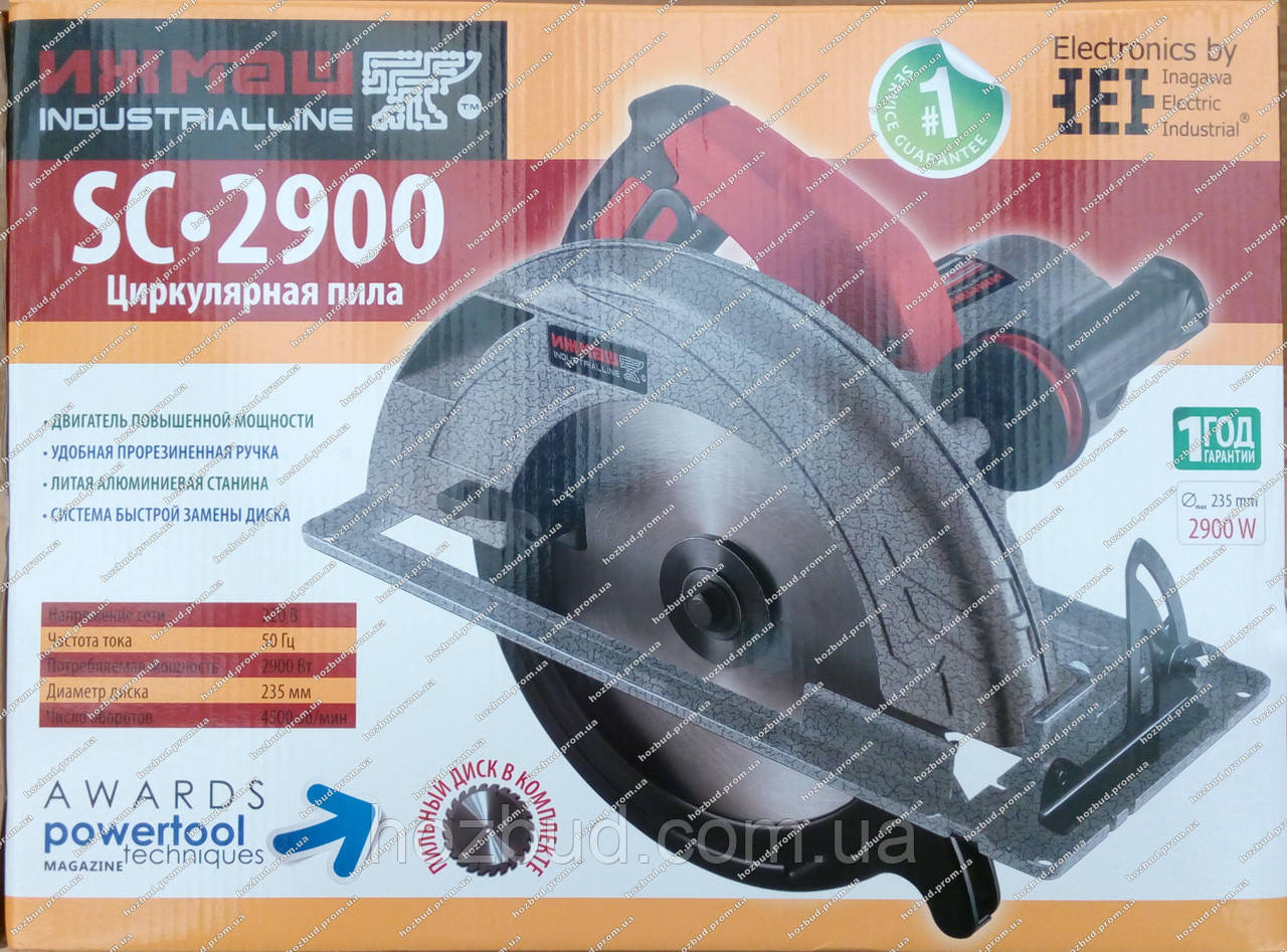 Пила дискова ІЖМАШ ... З-2900
