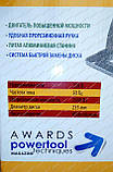 Пила дискова ІЖМАШ ... З-2900, фото 2