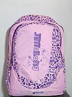 Портфель школьный (рюкзак)