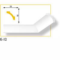 Профиль Е-12  (50*50)  Marbet 2 м - В5