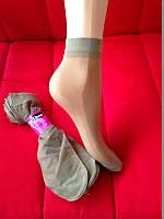Носки капроновые безразмерные СВЕТЛЫЙ БЕЖ