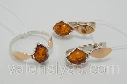 Комплект из серебра - кольцо и серьги - с золотом и янтарем, фото 2