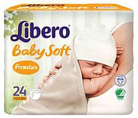 Подгузники Libero Baby Soft 0 Premature (Либеро) 0-2 кг №24