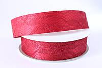 Лента декоративная атлас с кружевом 2.5 см, 20 ярд, цвета бордо оптом (рулоном)