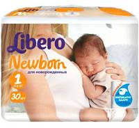 Подгузники Libero Baby Soft 1 Newborn (Либеро) 2-5 кг №30