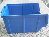 Ящик метизный синий арт.701