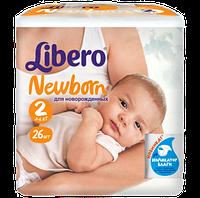 Подгузники Libero Baby Soft 2 Mini (Либеро) 3-6кг №26