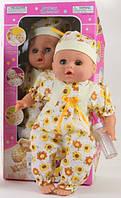 Кукла Алекс 1763 мальчик