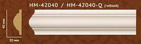 Молдинг профильный гибкий НМ-42040Q