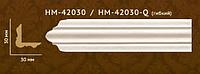 Молдинг профильный гибкий НМ-42030Q