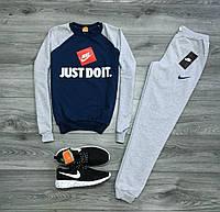Костюм спортивный трикотажный Nike, спортивный магазин