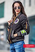 Женская стильная короткая куртка бомбер