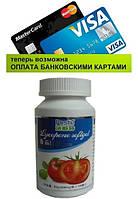 """Капсулы """"Ликопин"""" (Lycopine) обладают общеукрепляющим и омолаживающим эффектом 100 шт, Киев"""