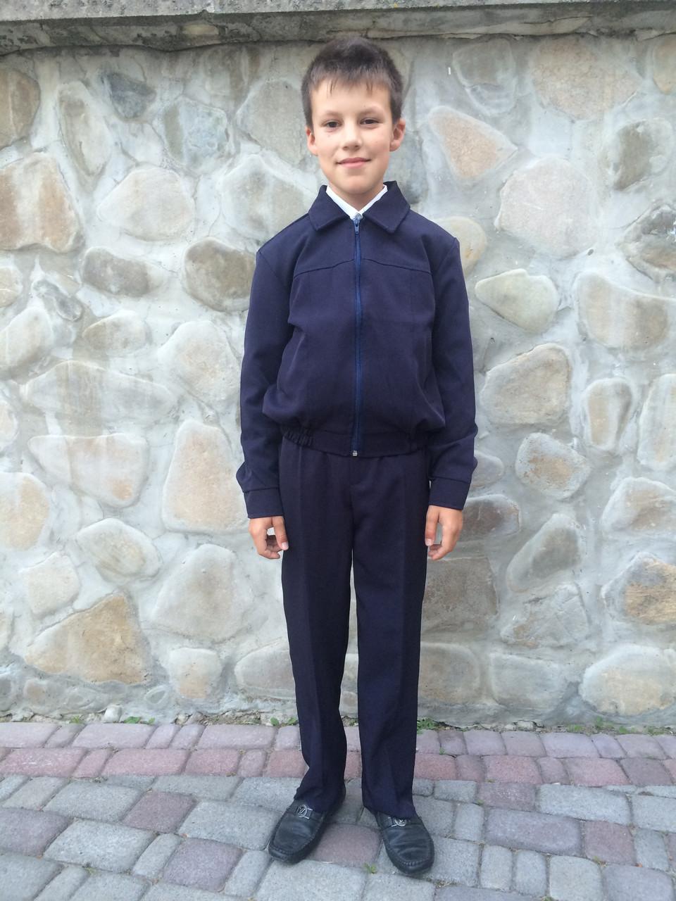 Шкільний костюм для хлопчика