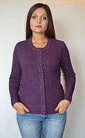 Кофта женская из ангоры с пуговичками и бусинами фиолетовая, 44-50 р-ры