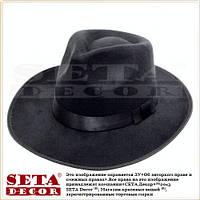 Чёрная гангстерская шляпа карнавальная