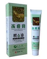 Крем от трещин, царапин, обморожений Crocodile oil