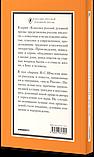 """Шмелев """"Повести и рассказы"""", фото 4"""