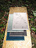 Плитка зеркальная зеленая, бронза, графит 300*400 фацет 10мм