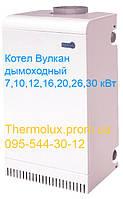 АОГВ Вулкан 12Е/12ВЕ газовый напольный дымоходный, Украина, завод КАЗ, фото 1