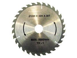Пильный диск арсенал 200/32/Z30 с переходным кольцом