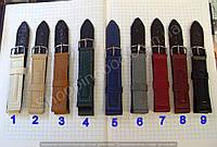 Ремешок для часов 18 мм 114200 искусственная кожа застежка пряжка разные цвета длина 21 см