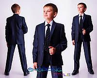 Элегантный строгий костюм для молодого юноши