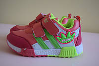 Кроссовки  детские на девочку МХМ 26  размер. Детская обувь осень-весна.Спортивная обувь