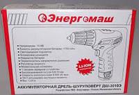 Шуруповерт аккумуляторный Энергомаш ДШ-3010Э