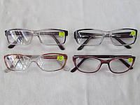 Очки с большими диоптриями мужские +4,0 до +6,0, фото 1