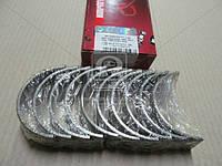 Вкладыши коренные 1,0 ГАЗ 2410 (покупн. ЗМЗ), 24-1000102-51