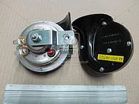 Сигнал звуковой ГАЗ (мал. 2 шт.) (покупн. ГАЗ), 22.3721/221.3721-02
