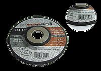 Круг шлифовальный 115х6.0х22.2 зачистной MAXIDRILL